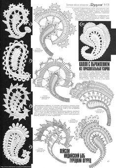 Paisley cont.  http://outstandingcrochet.blogspot.com/search/label/Crochet%20designer#