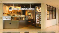 Soup Stock Tokyo Cafe Restaurant, Restaurant Design, Editorial Design, Liquor Cabinet, Soup, Kitchen Appliances, Design Inspiration, Storage, Interior