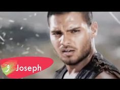 Joseph Attieh - Law Gharrabouha (Official Clip) / جوزيف عطيه - لو غربوها