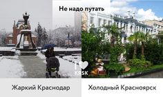 красноярск сибирь