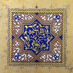 Islamic art courses. Beautiful illumination work from my student Mariam Yasin, produced on my Summer Islamic art courses.