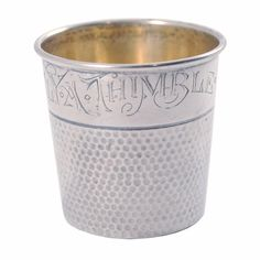 The Hour Shop, Webster Sterling Thimble Jigger