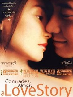Comrades Almost a Love Story 1996/Hong Kong/Peter Chan