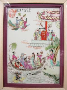 Up for your consideration is this SUPERB antique Chinese Qing Dynasty porcelain plaque! Music is being played. seven people are arriving on a boat. It is in EXCELLENT antique condition, and is signed in the upper left corner. | eBay!