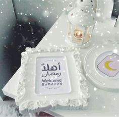 . Muslim Ramadan, Islam Muslim, Islam Quran, Ramadan Crafts, Ramadan Decorations, Ramdan Kareem, Ramadan Lantern, Laughing Quotes, Ramadan Mubarak