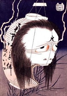 Japanese Monsters | Cracked.com