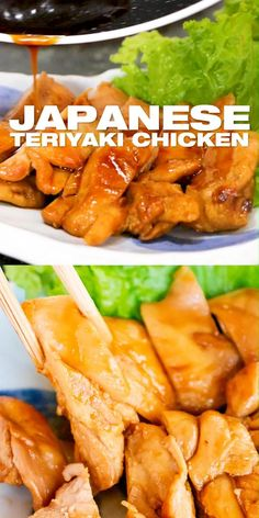 Japanese Teriyaki Chicken Recipe - Asian quick and easy stir fried meat to serve with donburi rice bowl, in sushi, in wraps, vegetables and more. www.MasalaHerb.com Japanese Teriyaki Chicken Recipe, Teriyaki Chicken Sushi, Japanese Chicken, Chicken Donburi Recipe, Teriyaki Sauce, Sushi Recipes, Cooking Recipes, Indian Food Recipes, Asian Recipes