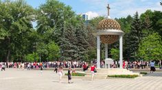 #Moldova #travel - Big Blog Map Moldova, Continents, Cool Pictures, Europe, Outdoor Structures, Map, Country, World, Blog