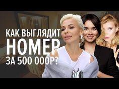 Как выглядит номер за 500 тысяч рублей?  https://uvalentini.goherbalife.com/Catalog/Home/Index/ru-RU