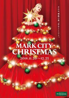 mark city christmas