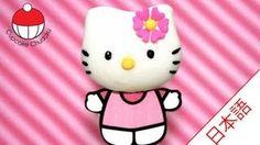 ハローキティケーキポップスの作り方|カップケーキ中毒のチュートリアル -Hello Kitty Cakepops!  CupcakeChudoku - YouTube