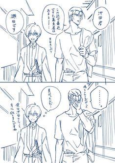 Kenshin Anime, Rurouni Kenshin, Samurai, Manhwa, Comics, Drawings, Cartoons, Dresses, Vestidos