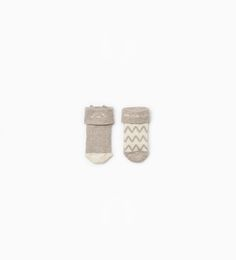 ZARA - ENFANTS - Lot de deux paires de chaussette ornées dun motif de chat