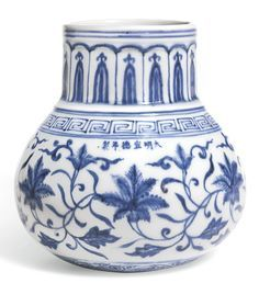 A rare blue and white tankard, Mark and period of Xuande