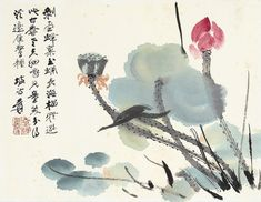 Zhang Daqian (Chang Dai-chien, 1899-1983), LOTUS, ink and colour on paper, 28 x 36.2 cm