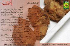 Fried chicken drumsticks recipe in urdu - Food fast recipes Chicken Drumstick Recipes, Chicken Recipes, Fried Chicken Drumsticks, Roasted Chicken, My Recipes, Fries, Yummy Food, Snacks, Dishes
