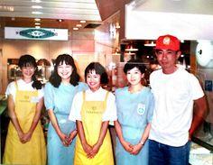 若かりし頃の木梨憲武さん。タカラ堂にご来店いただいた時に撮った写真です☆