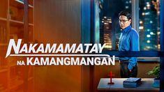 "Latest Tagalog Christian Movie   ""Nakamamatay na Kamangmangan""   Why Are... Christian Videos, Christian Movies, Praise And Worship Songs, Tagalog, Films, Lord, Collection, Christians, Movies"