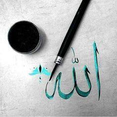 Islamic Wallpaper Hd, Name Wallpaper, Allah Wallpaper, Kaligrafi Allah, Allah Love, Islamic Images, Islamic Pictures, Islamic Quotes, Islamic Wall Decor