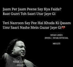 Image uploaded by ѕαмι нαι∂єя. Find images and videos on We Heart It - the app to get lost in what you love. Nfak Quotes, Sufi Quotes, Hindi Quotes, Quotations, Love Shayari Romantic, Urdu Poetry Romantic, Romantic Quotes, Shayari Love Dard, Urdu Shayari Love