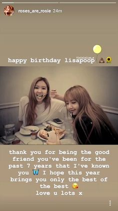 stories of Rosé roses_are_rosie ❤❤🎉 Short Birthday Wishes, Happy Birthday Best Friend Quotes, Best Friend Quotes Meaningful, Birthday Wishes For Boyfriend, Birthday Girl Quotes, Birthday Wishes Messages, Birthday Images, Birthday Greetings, Sister Birthday