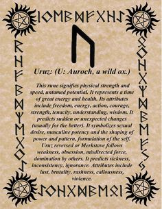 URUZ the ox rune for extra strength and energy