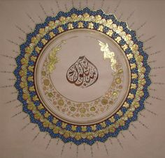"The topic ""Islam is a religion of peace"" is based on such a reality which cannot be denied because it is an eternal truth. To support my point first of all we discuss about what is meant by the word ISLAM?  The root of the word ISLAM is ""salam"" which means ""Peace"" so it means peace and safety and ALLAH ALMIGHTY calls his being to ""The House of Peace""."
