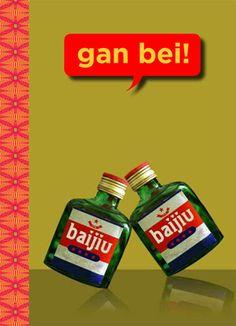 """""""干杯【gān bēi】!"""";""""cheers!"""" in mandarin! 为(在新的一年里,大家的中文更上一层楼)干杯! 【 Wèi (zài xīn de yī nián lǐ, dàjiā de zhōngwén gèng shàng yīcéng lóu) gānbēi !】"""