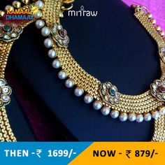 Maroon green flower pearl payal anklet.Shop Now- http://bit.ly/1SFlDQr