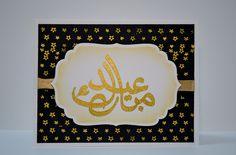 Eid Mubarak by adya173, via Flickr