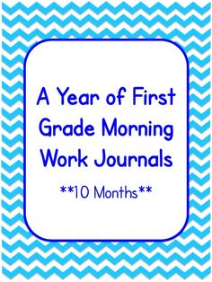 A year of morning journal pages!  This features a month-by-month journal.  There is a journal prompt for each day as well as a place for illustration.  This is all you need for a year of first grade morning work!