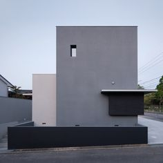 Japanese studio FORM/Kouichi Kimura Architects have completed a house in Aichi, Japan, which was built to replace the family's existing home on the same site.