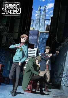 The upcoming Kabukicho Sherlock anime series got a new key visual today, and it really is cool. The anime series is based on Sir Arthur Conan Doyle's Sherlock Holmes detective novels but, in the Phantasy Star Online 2, Sherlock Holmes, Sherlock Tv, Sherlock Season, Sherlock Poster, Funny Sherlock, Sherlock Quotes, Sherlock Anime, Tokyo Ghoul Drawing