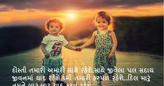 friendship gujarati shayari best gujarati SMS gujarati quotes gujarati Shayari you can share with you friends family and etc. gujrati quotes Gujarati SMS gujrati Dosti Shayari.  દસત તમર અમર સથ રહશસથ જવલ પલ સદય જવનમ યદ રહશકમ તમર હરપળ રહશદલ મર તમન બર-બર યદ કરત રહશ.  તમ હજર નથ ત આ બધ સન લગ છછ રશન ત ય મન અધકર લગ છછ ઘણ લક ત ય મન એકલત લગ છતમર વગર આ ઝદગ હવ નરશ લગ છ.  મનન ઊડણ મ વરષ ન અધરન બહર ઝળહળત સવપન એવ પણ બન. આપણ કય પરચત હત એક બજ થ.વત જય વરષ ફર અજણય એવ પણ બન .કન કહય નથ રહ શકત જજવન .અમ જનમયજ સઘરષ…