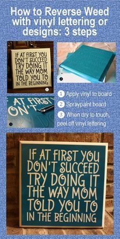 Vinyl available from beth.uppercaseliving.net. More ideas at www.fb.com/ULBeth