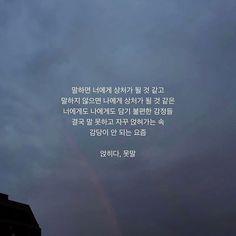 시한폭탄이 되어가는 기분.