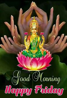 Good Morning Happy Thursday, Good Morning Wishes, Good Morning Quotes, Gd Morning, Good Morning Clips, Good Morning Picture, Morning Greetings Quotes, Morning Messages, Beautiful Morning Pictures