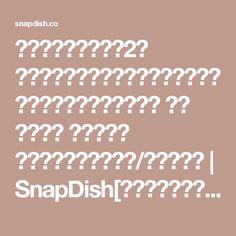 病み付きシリーズ第2弾 料理家ケンタロウさんのカレースープビーフン出し要らず挽き肉 生姜 ニンニク オイスター カレー粉だけでキマル/ペコちゃん | SnapDish[スナップディッシュ] (ID:KKKKXa)
