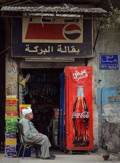 Egypt Art, Old Egypt, Cairo Egypt, Old Pictures, Old Photos, Life In Egypt, Egyptian Beauty, Visit Egypt, Pop Art Design