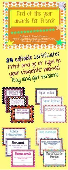 Do you want to celebrate your French students' success with a special award? These EDITABLE reward certificates are perfect for your middle school or high school French class! 34 colorful certificates to print. You can print and go or type your students' names in!