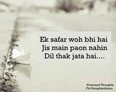 Bht ziada yaar :( dil bht thak b chuka hai zindagi ki mushkilaton se :( Poetry Quotes, Hindi Quotes, Urdu Poetry, Islamic Quotes, Quotations, Urdu Thoughts, Deep Thoughts, Qoutes About Love, Urdu Words