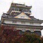 Gifu, #Japan – #Travel Guide http://tourtellus.com/2012/08/gifu-japan-travel-guide/