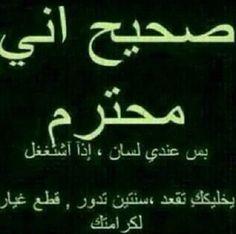 الله يعين ^___^م