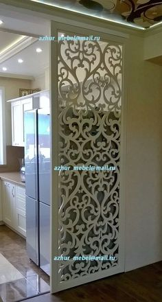 Carved partition - a way to hide unnecessary and zoning room. It draws attention without impeding the flow of light. Living Room Partition, Room Partition Designs, Home Interior, Interior Decorating, Interior Design, Interior Colors, Bohemian Interior, Interior Paint, Door Design