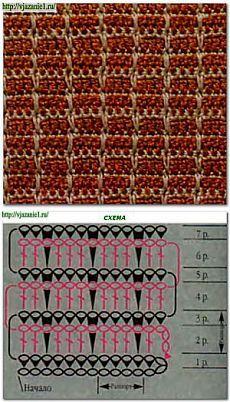 Цветные узоры. Узор из клеток с вытянутыми петлями | О вязании