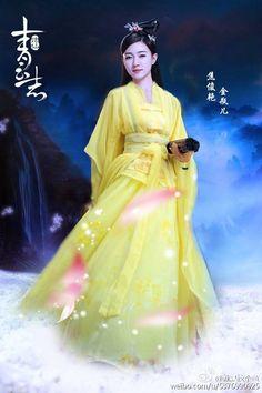 《诛仙青云志》 2016 - Li Yifeng, Yang Zi, Tang Yi Xin, Jiang Hong, Yang Ming Na