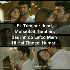 Maya Quotes, She Quotes, Couple Quotes, Hindi Quotes, Quotations, Qoutes, Love Sayri, Dear Zindagi, Heart Touching Lines