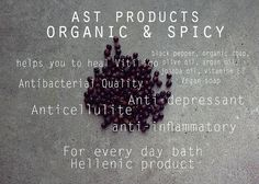 Spicy Soap Black Pepper. Handmade Organic Vegan by ASTPRODUCTS