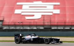 Round 3, UBS Chinese Grand Prix 2013, Qualify, P14 #16 Pastor Maldonado (1m37.139) (Above) and P16 #17 Valtteri Bottas (1m37.769), Williams F1 Team