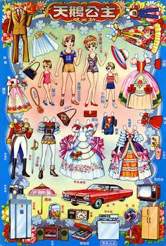 paperdoll * Google for Pinterest pals1500 free paper dolls at Arielle Gabriels The International Paper Doll Society also Google free paper dolls at The China Adventures of Arielle Gabriel *